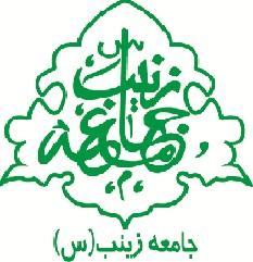 حزب جامعه زینب(س)