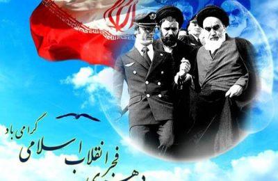 ورود امام خمینی ره