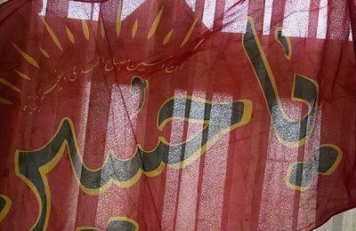 مراسم سوگواری سالار شهیدان